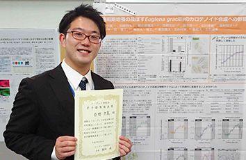卒業生の丹野夕麗さんがユーグレナ研究会において「若手優秀発表賞」を受賞