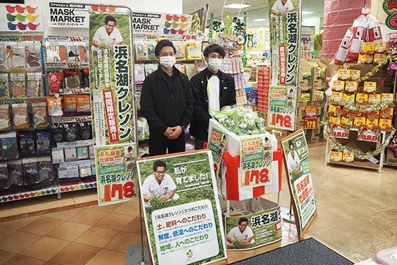 林田ゼミの学生が農産物の提供・販売の支援活動を行いました