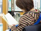 系統的な読書指導