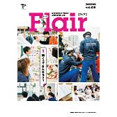Flair108号