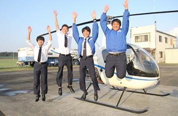 ヘリパイロットコースの学生が事業用操縦士国家試験に全員合格