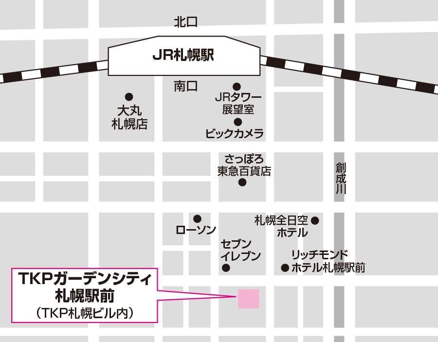 札幌試験場のアクセス図