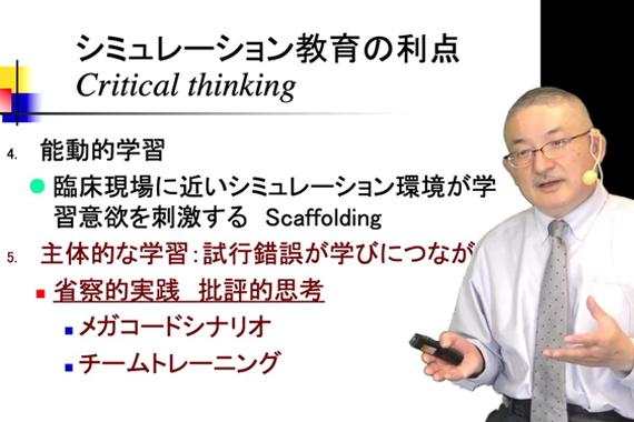 金子准教授が大学・高校実践ソリューションセミナー2021で講演を行いました
