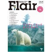 Flair76号