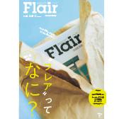 Flair118号