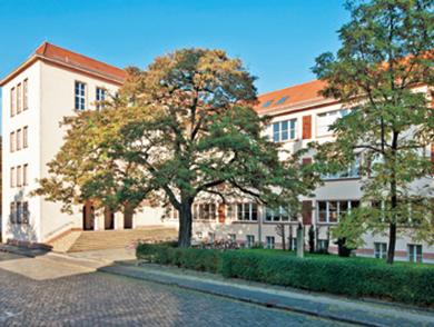 ライプツィヒ大学【ドイツ】
