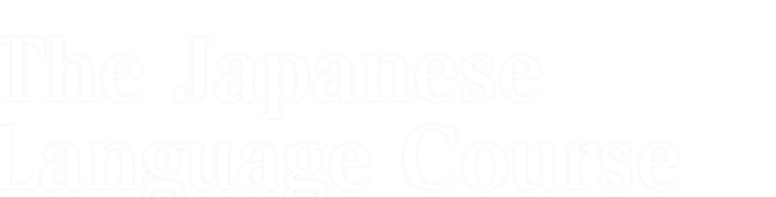 The Japanese Language Course