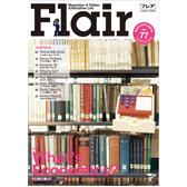 Flair77号