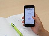 授業出席確認アプリ『Mobile MARS』