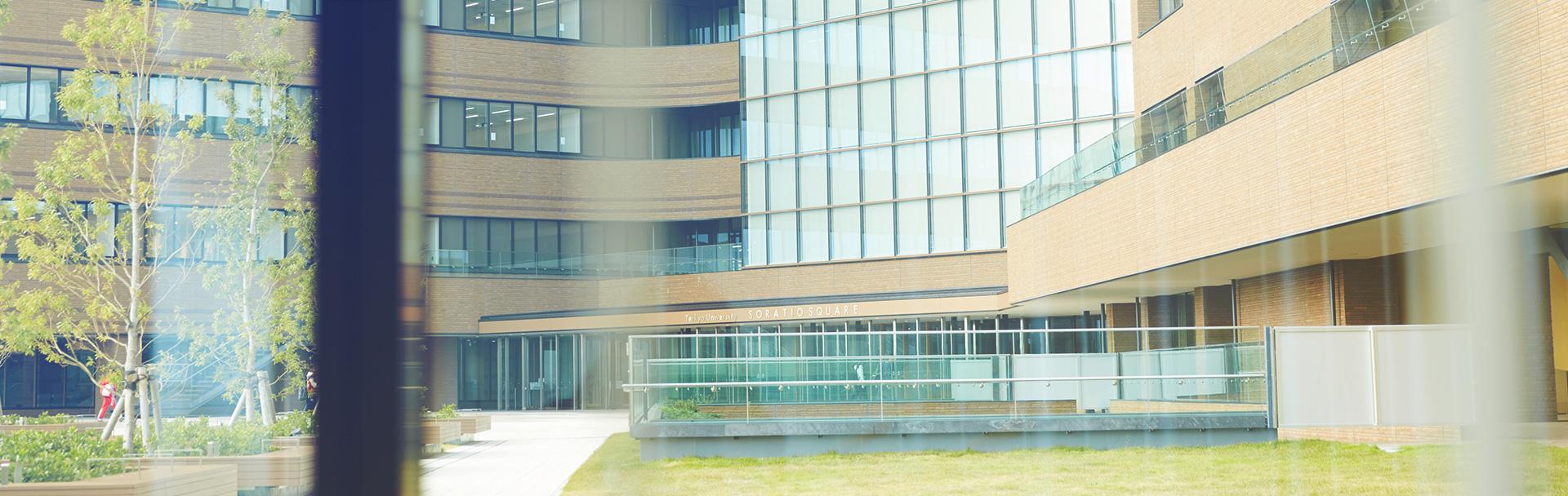 帝京大学で学びたい方
