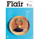 Flair85号