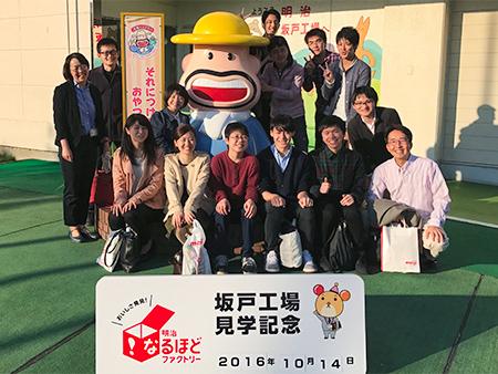 2016年度研究室生の明治坂戸工場見学