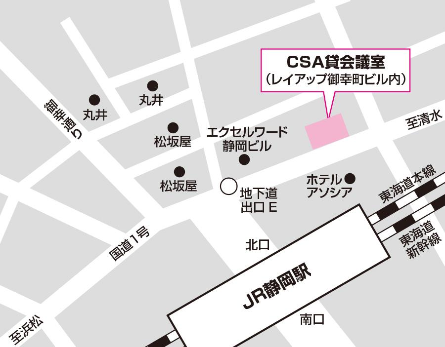 静岡試験場のアクセス図