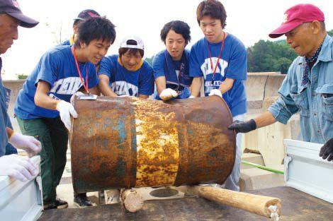 東日本大震災に学ぶ特別教育プログラム