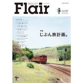 Flair86号