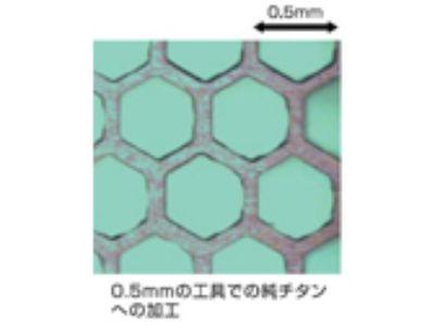 超音波震切削による微細加工(ものづくり分野)