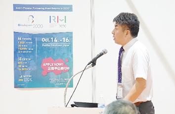 丸山倫司講師が「Bio Japan 2019」に出展しました【福岡医療技術学部】