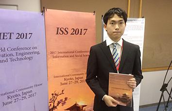 本学科の学生が国際会議で論文発表