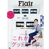 Flair119号