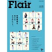 Flair96号