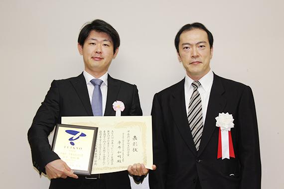 平井和明准教授が冲永荘一学術文化功労賞を受賞しました