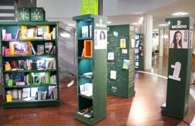 帝京大学メディアライブラリーセンター01