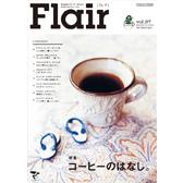 Flair87号