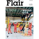 Flair92号