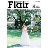 Flair84号
