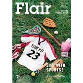 Flair91号