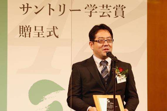 小山俊樹教授が第42回サントリー学芸賞を受賞しました