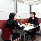 キャリアサポートセンター同様、きめ細かい就職相談が受けられます。