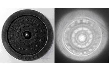 魔鏡現象に関する研究