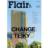 Flair98号