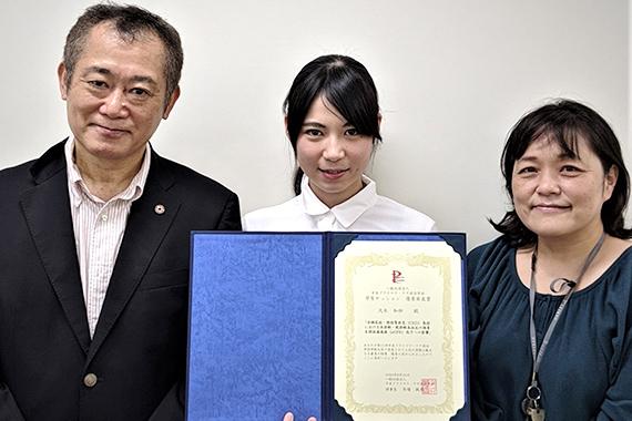 本学学生が第11回日本プライマリ・ケア連合学会学術大会で学生セッション優秀発表賞を受賞しました