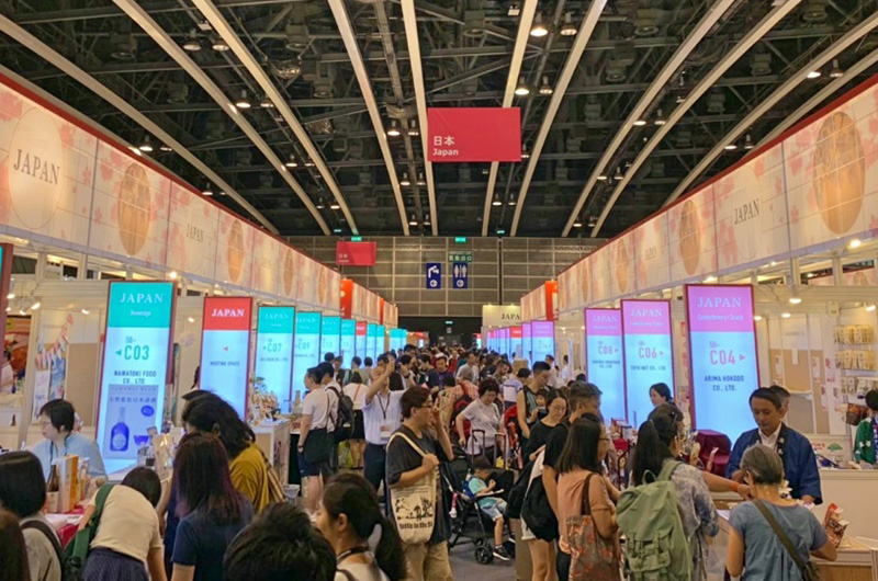香港Foodエキスポの日本ブースの様子をうつした写真