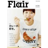 Flair94号