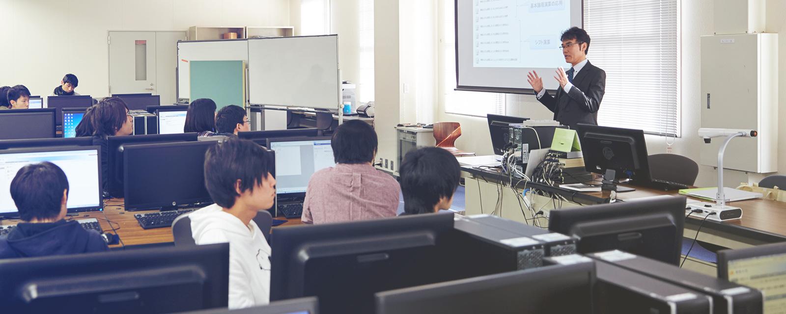 情報電子工学科