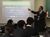 中高本気塾(中高教員養成プログラム)