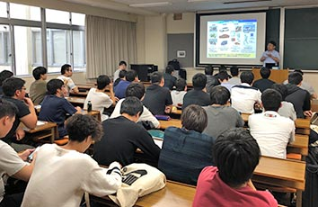 自動車工学特別講義を開講