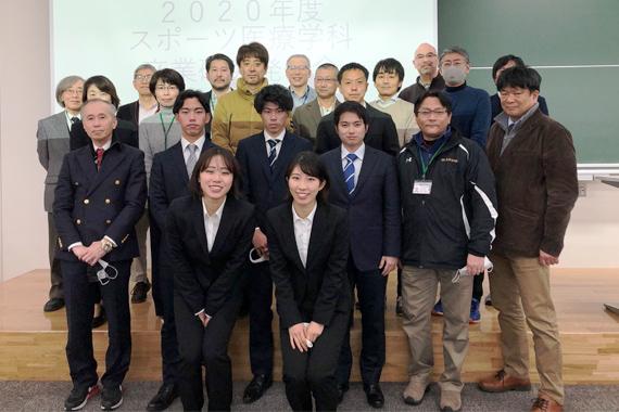 医療技術学部スポーツ医療学科の卒業研究発表会を実施しました