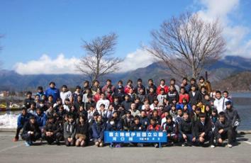 Club Leader's Camp
