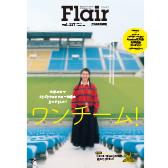 Flair117号