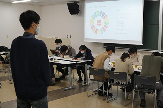 SDGs「目標1 貧困をなくそう」をテーマにワークショップを実施しました