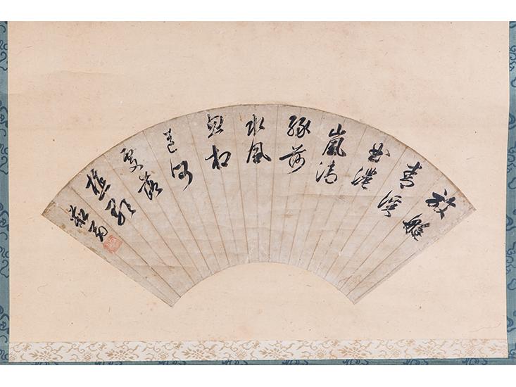 五言絶句 貫名菘翁(1778~863)