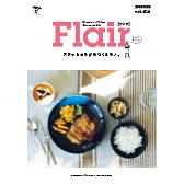 Flair104号