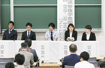 第11回柔道整復学豊郷台シンポジウムを開催しました