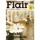 Flair65号