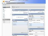 学習支援システムLMSの活用