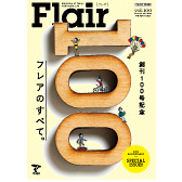 Flair100号